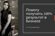 Стильный дизайн презентации 802 - kwork.ru