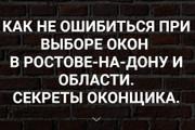 Делаю копии landing page 119 - kwork.ru