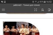 Оформлю презентацию в pdf за 1 час 17 - kwork.ru