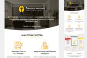 Дизайн и верстка адаптивного html письма для e-mail рассылки 122 - kwork.ru