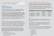Верстка электронных книг в форматах pdf, epub, mobi, azw3, fb2 33 - kwork.ru