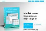 Создам качественный сайт с SEO оптимизацией 24 - kwork.ru