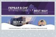 Обложка + ресайз или аватар 100 - kwork.ru