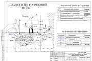 Выполню чертежи в AutoCad 176 - kwork.ru