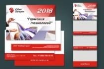 Дизайн календаря 22 - kwork.ru