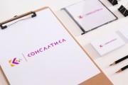 Нарисую удивительно красивые логотипы 184 - kwork.ru