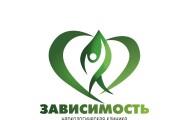 Создам логотип с нуля 12 - kwork.ru