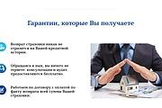 Создание сайта - Landing Page на Тильде 279 - kwork.ru