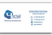 Отрисую логотип в векторе 101 - kwork.ru