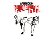 Отрисую логотип в векторе 98 - kwork.ru