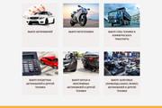 Сайт под ключ. Landing Page. Backend 379 - kwork.ru