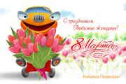 Разработаю дизайн электронного приглашения, открытки 11 - kwork.ru