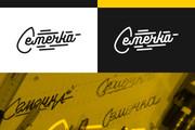 Ваш новый логотип. Неограниченные правки. Исходники в подарок 246 - kwork.ru
