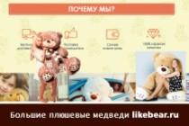 Редизайн сайта 8 - kwork.ru