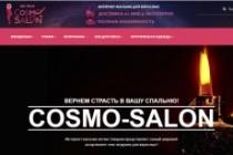 Редизайн сайта 7 - kwork.ru