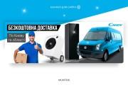 Креативы, баннеры для рекламы FB, insta, VK, OK, google, yandex 191 - kwork.ru