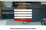 Создание сайта - Landing Page на Тильде 306 - kwork.ru