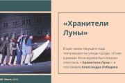 Стильный дизайн презентации 791 - kwork.ru