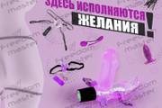 Продающий Promo-баннер для Вашей соц. сети 47 - kwork.ru