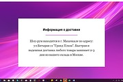 Создаю Лендинг на Тильде под ключ 134 - kwork.ru