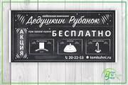 Наружная реклама 109 - kwork.ru