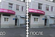 Удалю любой объект из кадра в Photoshop, или обработаю фото 10 - kwork.ru