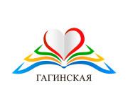 Вектор. Отрисовка в векторе простых эскизов, иконок, логотипов, растра 16 - kwork.ru