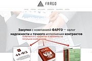 Лендинг для любых целей на Wordpress 147 - kwork.ru