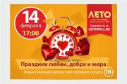 Постер, плакат, афиша 41 - kwork.ru