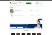 Профессионально создам интернет-магазин на insales + 20 дней бесплатно 127 - kwork.ru