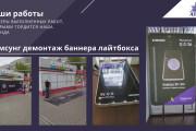 Стильный дизайн презентации 803 - kwork.ru