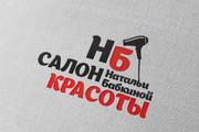 Создам логотип - Подпись - Signature в трех вариантах 108 - kwork.ru