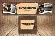 Обложка + ресайз или аватар 116 - kwork.ru