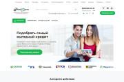 Разработаю дизайн Landing Page 84 - kwork.ru