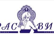 Сделаю профессионально логотип по Вашему эскизу 63 - kwork.ru