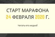 Стильный дизайн презентации 509 - kwork.ru