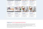 Уникальный дизайн сайта для вас. Интернет магазины и другие сайты 293 - kwork.ru