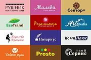 Нарисую простой логотип 10 - kwork.ru