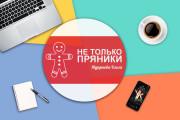 Создание логотипа для вас или вашей компании 65 - kwork.ru