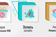 Создам 3 варианта логотипа 135 - kwork.ru
