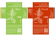 Разработка дизайна упаковки, подготовка макетов к печати 19 - kwork.ru