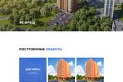 Создание Landing Page, одностраничный сайт под ключ на Tilda 47 - kwork.ru