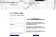 Уникальный дизайн сайта для вас. Интернет магазины и другие сайты 242 - kwork.ru