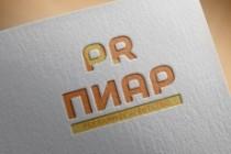 Профессиональная разработка логотипов и визуализация логотипов 204 - kwork.ru