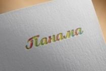 Профессиональная разработка логотипов и визуализация логотипов 188 - kwork.ru