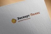 Профессиональная разработка логотипов и визуализация логотипов 168 - kwork.ru