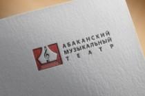 Профессиональная разработка логотипов и визуализация логотипов 161 - kwork.ru