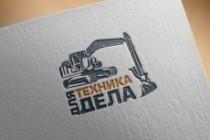 Профессиональная разработка логотипов и визуализация логотипов 157 - kwork.ru