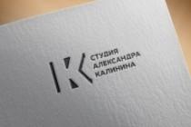 Профессиональная разработка логотипов и визуализация логотипов 153 - kwork.ru