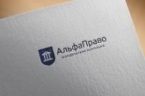Профессиональная разработка логотипов и визуализация логотипов 147 - kwork.ru